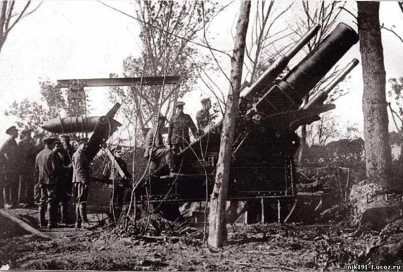 Картинки по запросу артиллерийское наступление 1915