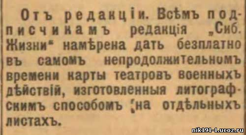 Иваново табачные изделия заказать сигареты на дом ночью