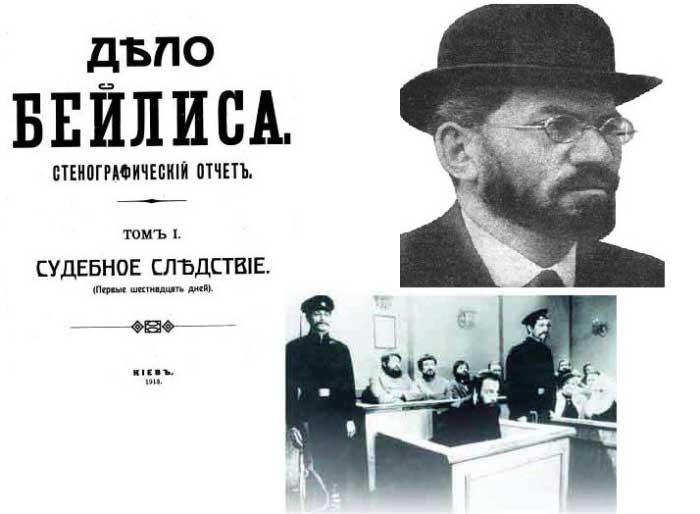 О движении истории. Российско-русско-еврейские реминисценции.